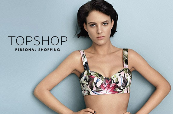 TOPSHOP: Fashion Forum