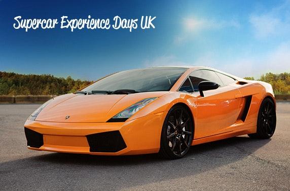 Supercar Experience Days UK
