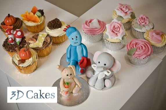 3d Cakes Glasgow Cupcake Icing Or Full Cake Masterclass Itison