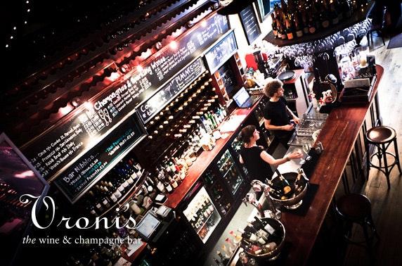 Vroni's wine flights & cheeseboard, City Centre