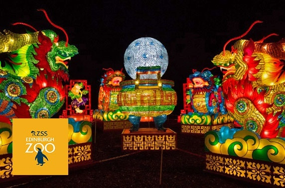 Giant Lanterns of China at Edinburgh Zoo