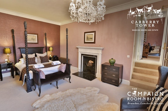 4* Carberry Tower luxury suite DBB