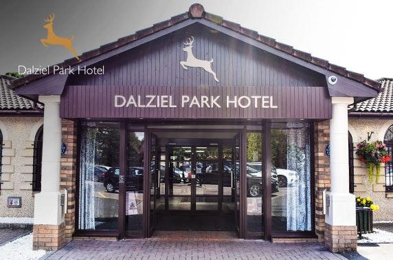 Dalziel Park Hotel dining, Motherwell