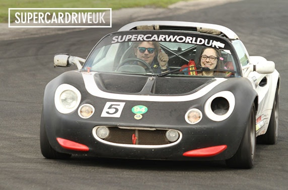 Junior supercar driving experiences - Carlisle or North Berwick