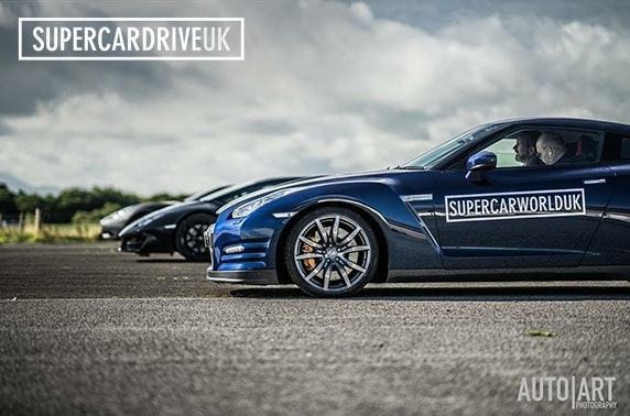 Supercar driving experience, Ibrox